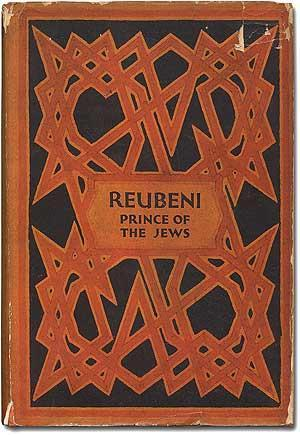 reubeni-cover